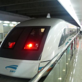 Video; The World's Fastest Train - Shanghai